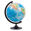 Lanzamos paquetes para estudiar en otras partes del mundo